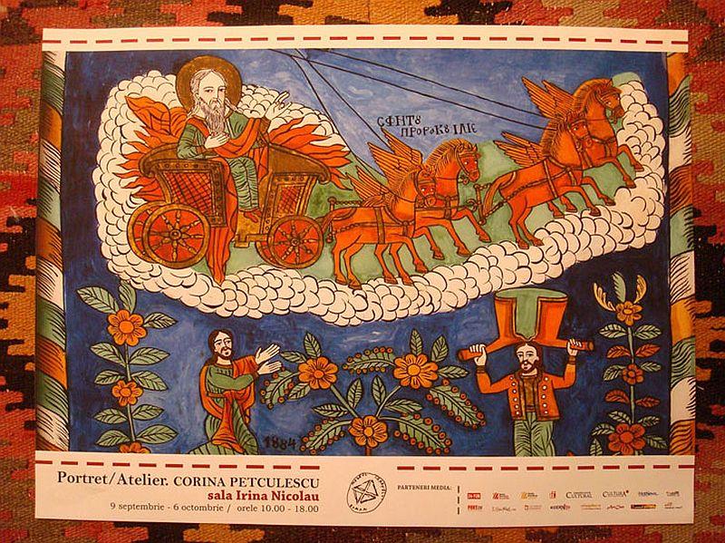 adelaparvu.com despre Corina Petculesc, Dragos Petculescu, mobila traditionala pictata, icoane ortodoxe pictate pe sticla si lemn (25)