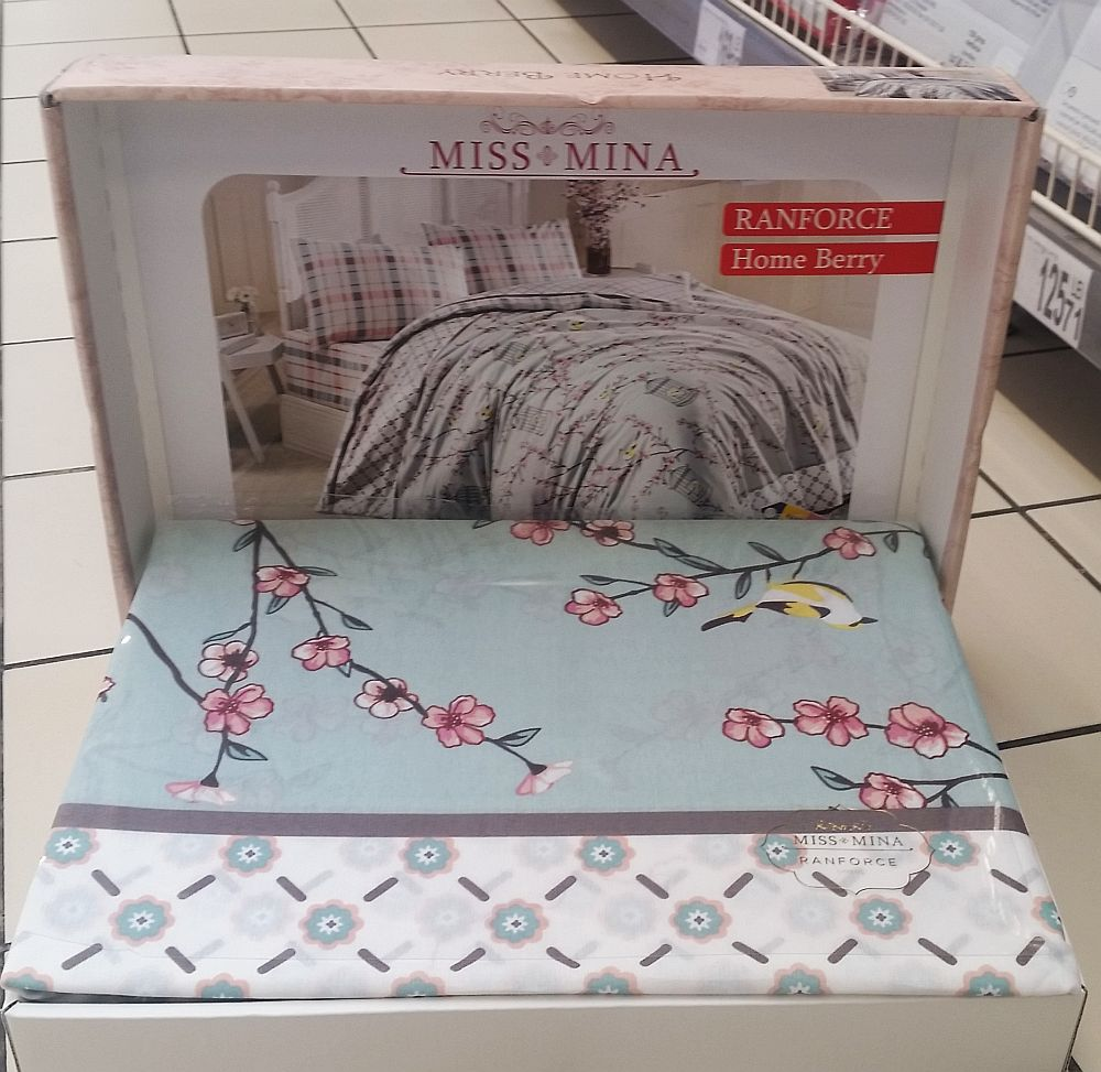 adelaparvu.com despre lenjerii de pat, colectia home la Carrefour (5)