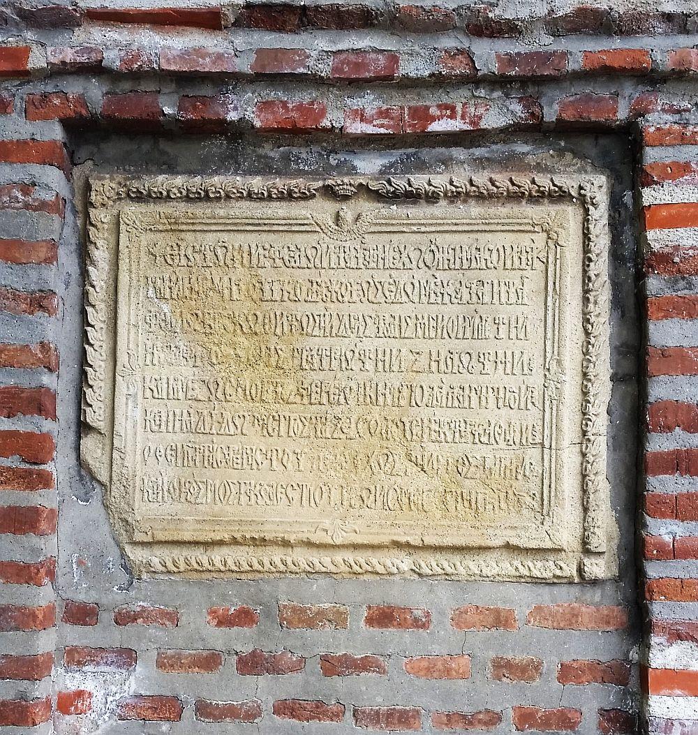 adelaparvu.com despre Conacul Golestilor, Muzeul Viticulturii si Pomiculturii, jud Arges, Romania(5)